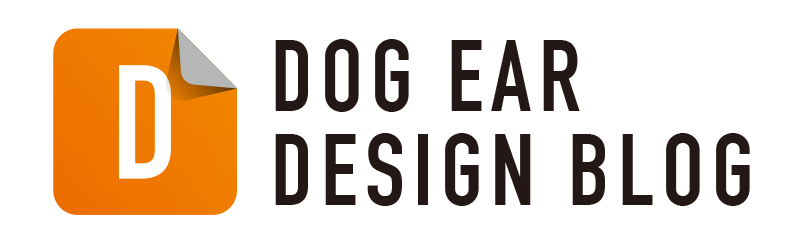 DOG EAR DESIGN BLOG
